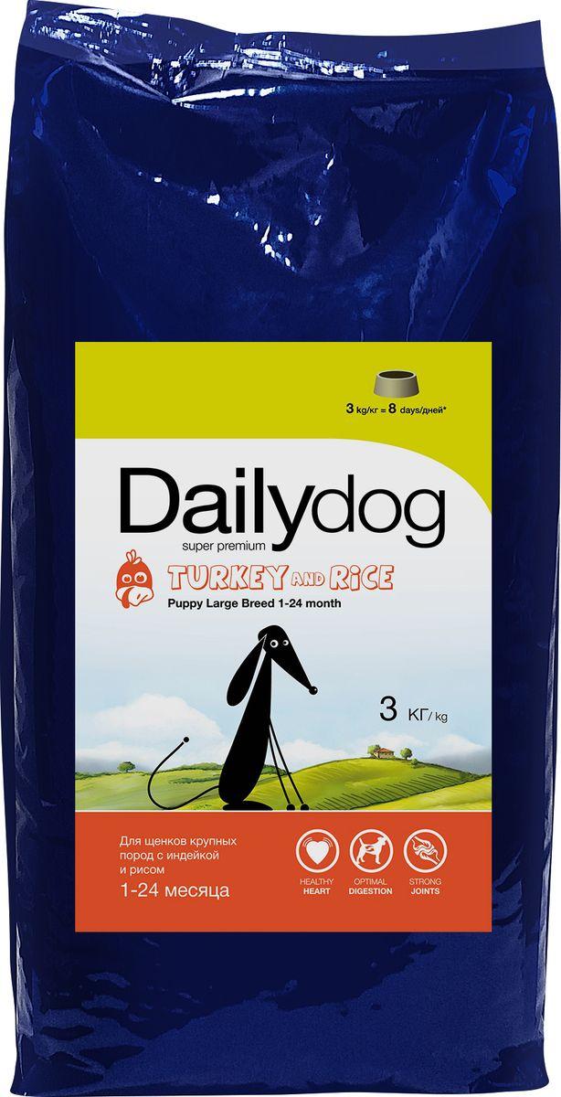 Корм сухой Daily Dog Puppy Large Breed, для щенков крупных пород, с индейкой и рисом, 3 кг301ДД*3DailyDog – ответ взаимностью любящему питомцу. - Основа корма свежая сочная индейка, оторваться от которой невозможно. Мясо индейки незаменимый источник высококачественного и легкоусвояемого белка, который участвует в формировании мышечной массы щенка, помогая поддерживать крупного малыша в хорошей физической форме - Входящий в состав рис содержит большое количество кальция, цинка, железа и других микроэлементов укрепляющих кровеносную и нервную системы. Рис диетический продукт, полезный как при ежедневном рационе так и при заболеваниях почек сердца и сосудов. - Рыбий жир предотвращает образование бляшек на стенках сосудов, а комплекс витаминов и минералов улучшает состояние сердечно-сосудистой системы в целом, стабилизируя работу молодого сердечка питомца. - Растительные экстракты, богатые витамином C, активируют работу иммунной системы. Фруктоолигосахариды и цикорий способствуют нормализации пищеварительной системы и улучшению обмена веществ, а также...