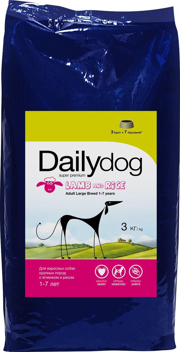 Корм сухой Daily Dog Adult Large Breed, для собак крупных пород, с ягненком и рисом, 3 кг306ДД*DailyDog – ответ взаимностью любящему питомцу. - Входящее в состав корма отборное мясо ягненка богато животными белками важными для здоровья собаки. Ягненок — очень вкусное мясо содержащее необходимые вашему питомцу аминокислоты, которые не только укрепляют иммунитет, но помогают поддерживать питомца в хорошей физической форме. - Входящий в состав рис содержит большое количество кальция, цинка, железа и других микроэлементов укрепляющих кровеносную и нервную системы. Рис диетический продукт, полезный как при ежедневном рационе так и при заболеваниях почек сердца и сосудов. - Рыбий жир предотвращает образование бляшек на стенках сосудов, а комплекс витаминов и минералов улучшает состояние сердечно-сосудистой системы в целом, стабилизируя работу сердца любимого питомца. - Растительные экстракты, богатые витамином C, активируют работу иммунной системы. Фруктоолигосахариды и цикорий способствуют нормализации пищеварительной системы и улучшению обмена веществ, а также...