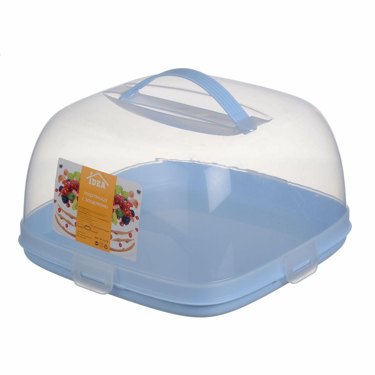 Тортовница Idea, с защелками, цвет: голубойМ 1121