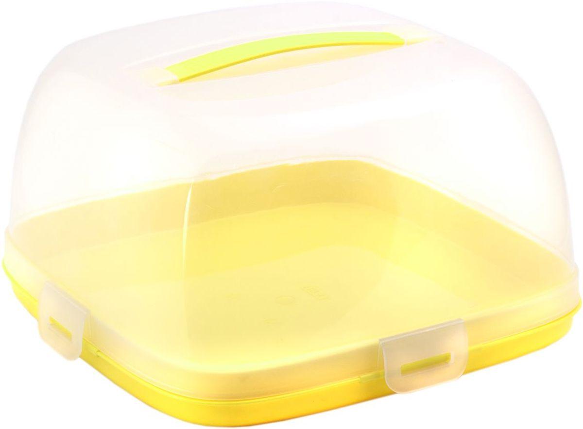 Тортовница Idea, с защелками, цвет: желтыйМ 1121