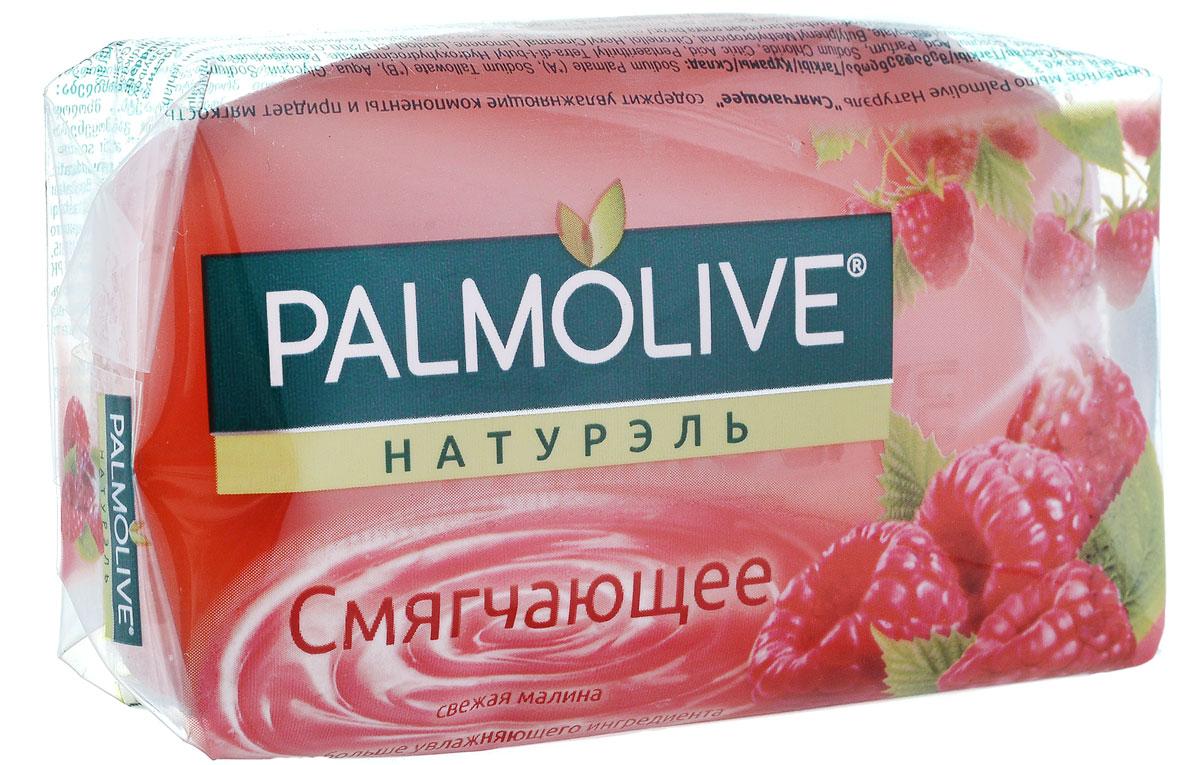 Palmolive Мыло туалетное Натурэль Свежая Малина, 90 гFTR22543Туалетное мыло Palmolive Натурэль «Смягчающее» содержит увлажняющие компоненты и придает мягкость Вашей коже. Товар сертифицирован.