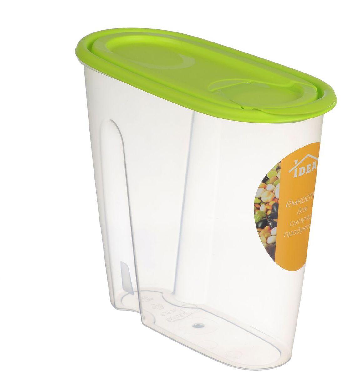 Емкость для сыпучих продуктов Idea, цвет: салатовый, 1,5 лМ 1221