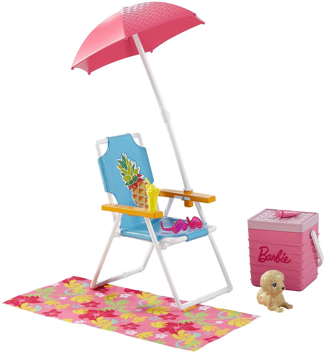 Barbie Мебель для кукол Отдых на природе ПикникDXB69_DVX49Проведите ленивый день, валясь на солнце вместе с Barbie. Стул, зонт от солнца, корзина для пикника и другие аксессуары помогут устроить настоящий праздник на улице. Кукле будет и с кем поиграть - в наборе имеется фигурка щенка. Соберите всю мебель и аксессуары, чтобы создать полноценный интерьер для вашей куклы Barbie. Кукла в набор не входит.