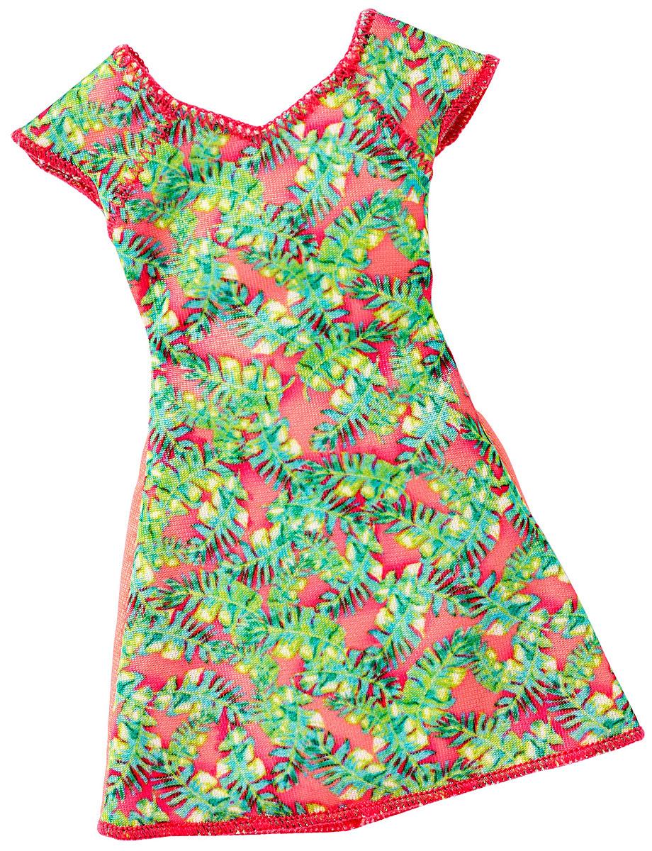 Barbie Одежда для кукол Платье Вечеринка в садуFCT12_DWG07Куклы тоже любят менять наряды! В этом платье Барби с удовольствием посетит вечеринку на природе. Короткое оригинальное платье изготовлено из качественного текстиля. Лицевая часть платья оформлена принтом с зелеными листьями, спинка персикового цвета. Платье застегивается сзади на липучку. Такой наряд придаст образу романтичный стиль в любой ситуации. В процессе игры любая девочка с удовольствием будет наряжать куклу в новую одежду. Если собрать всю коллекцию одежды для куклы Барби, можно будет подобрать наряды для самых разных сюжетов! Платье подходит для большинства кукол Барби.