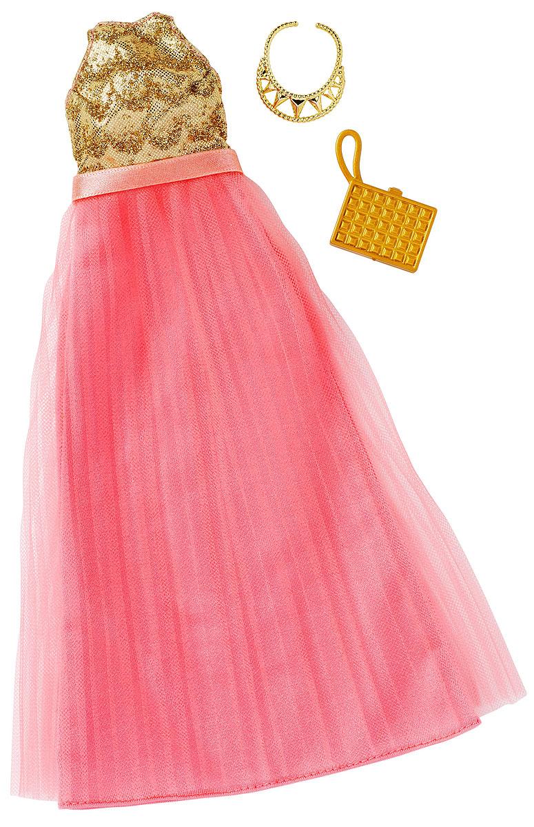 Barbie Платье для кукол Evening GlamFCT22_FBB71Пусть ваша кукла Barbie (продается отдельно) затмит всех своим ослепительным нарядом и изящными аксессуарами. Откройте в себе талант стилиста и придумайте оригинальную историю с помощью этого набора. Дополните великолепное платье идеальной сумкой и уникальным украшением. Выведите свою куклу Barbie в высший свет: она будет блистать как на дружеской вечеринке, так и на официальном приеме. Бесконечные возможности самовыражения вместе с Barbie! Соберите все наряды и аксессуары для своей куклы Barbie и создавайте неожиданные и смелые сочетания. В наборе одно платье, одна сумка и одно украшение.