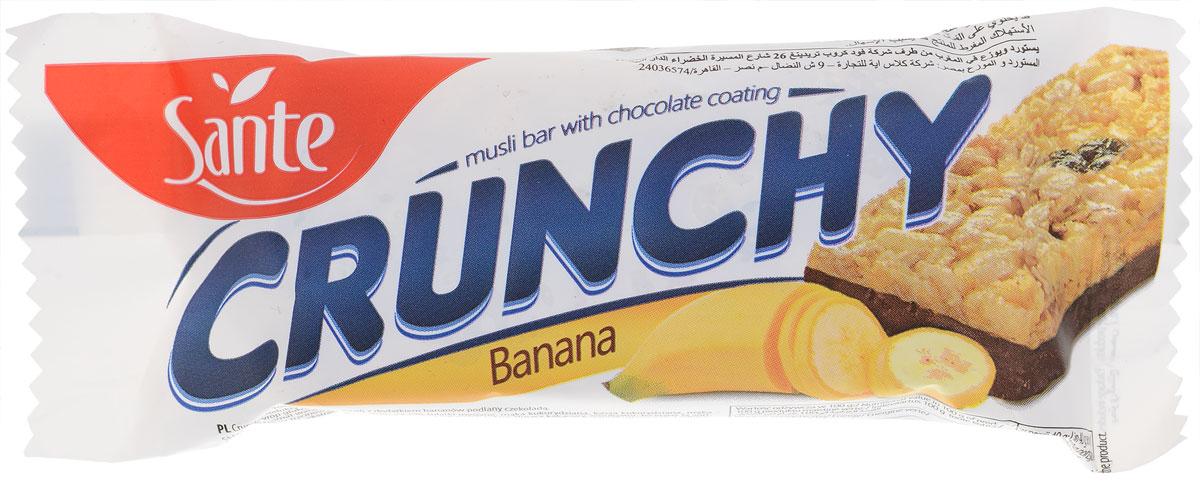 Sante Crunchy батончик мюсли с бананом в шоколаде, 40 г5900617015938Хрустящие батончики имеют отличный вкус и питательные свойства. Батончики мюсли Crunchy с клюквой и малиной в ванильной глазури изготавливаются из натуральных ингредиентов (таких как овсяные хлопья, клюква, малина, кокосовые хлопья) и вкусной белой глазури. Эти батончики - отличная альтернатива калорийным шоколадным батончикам. Батончики Crunchy – это хороший перекус на работе или во время прогулки. Идеально подходит для перекуса между приемами пищи. Уважаемые клиенты! Обращаем ваше внимание, что полный перечень состава продукта представлен на дополнительном изображении. Упаковка может иметь несколько видов дизайна. Поставка осуществляется в зависимости от наличия на складе.