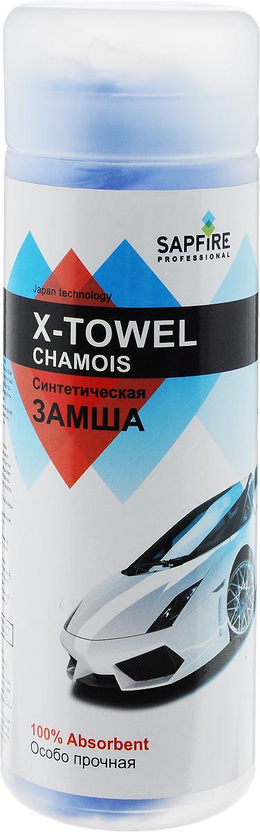Замша синтетическая Sapfire X-Towel, особо прочная, цвет: синий, 68 х 43 см0801-SZH_синийСинтетическая замша Sapfire X-Towel изготовлена из многослойного полотна. Она отлично моется. При особой прочности замша обладает мягкостью и уникальной способностью быстро впитывать большой объем жидкости, что делает ее великолепным средством для мытья и высушивания. Поверхность становится идеально чистой, сухой, блестящей, без разводов и ворсинок. Область применения: - авто: кузов - высушивает после мойки; стекла и зеркала - не имеет аналогов по качеству мойки; пластик салона и кузова - моет и высушивает. - кухня и ванная: бытовая техника - моет и сушит без химических средств, особо необходима для стеклокерамических плит; столешницы - чистит и сушит; стекла- легко удаляет жировой налет, копоть, оставляя поверхность кристально чистой и сухой. - спорт: международное признанное средство высушивания тела после бассейна, душа. - баня и сауна: даже при самых высоких температурах при помощи Sapfire X-Towel разогретое тело станет сухим. - собаки,...