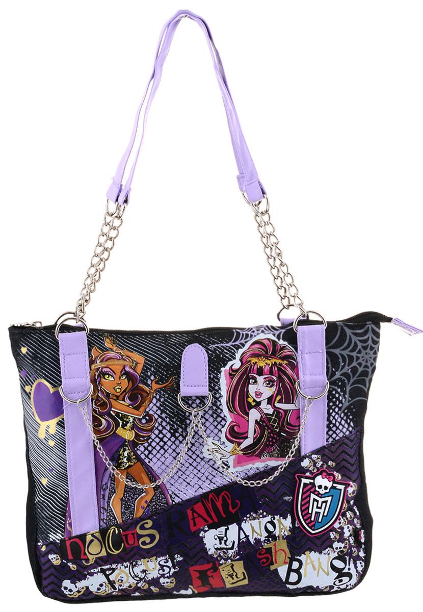 Centrum Школьная сумка Monster High цвет черный сиреневый86055Школьная сумка Centrum Monster High имеет небольшой размер и оригинальный дизайн, она понравится любой маленькой школьнице. Сумка выполнена из прочного износостойкого текстиля. Сумка состоит из одного отделения и закрывается на застежку-молнию с фигурным металлическим держателем. Внутри расположен один врезной кармашек на молнии для мелочей. Лицевая часть сумки декорирована яркими рисунками и объемной аппликацией в стиле всеми любимых учениц Школы Монстров. Сумка дополнена декоративными сиреневыми ремешками и металлическими цепочками. Изделие имеет две удобные длинные ручки. Ручки выполнены из искусственной кожи и металлических цепей. Благодаря удобному размеру ручек, сумку можно повесить на плечо, на локоть или носить в руках.