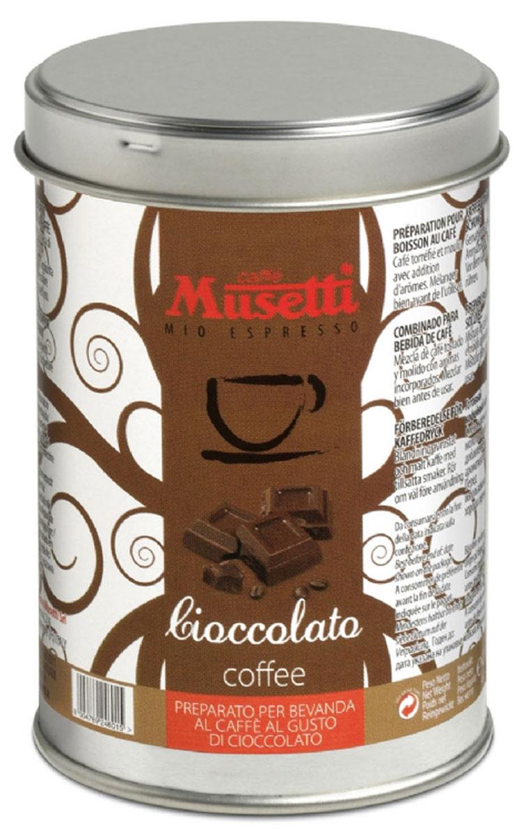Musetti кофе молотый ароматизированный Шоколад, 125 г8004769246015Теперь у всех есть возможность насладиться неповторимым вкусом купажа лучших сортов кофе в сочетании с волнующим десертным ароматом. Молотый ароматизированный кофе Musetti Шоколад имеет глубокий и выразительный вкус, густую пенку и сладкий привкус, что точно не разочаруют вас!