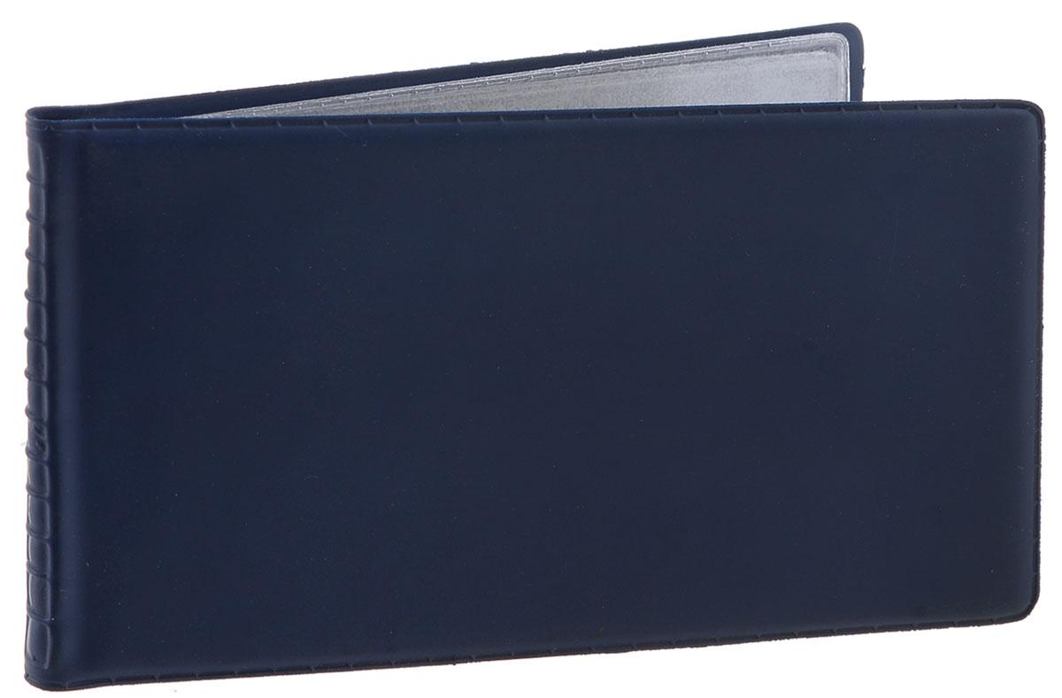 Визитница Panta Plast, на 24 визитки, цвет: темно-синий03-0730-2/ТСКомпактная карманная визитница предназначена для хранения 24 визитных карт. Прозрачный внутренний блок на спайке. Обложка выполнена из высококачественного ПВХ. Характеристики: Материал: ПВХ, пластик. Размер визитницы (в закрытом виде): 7,3 см х 11,7 см х 0,5 см.