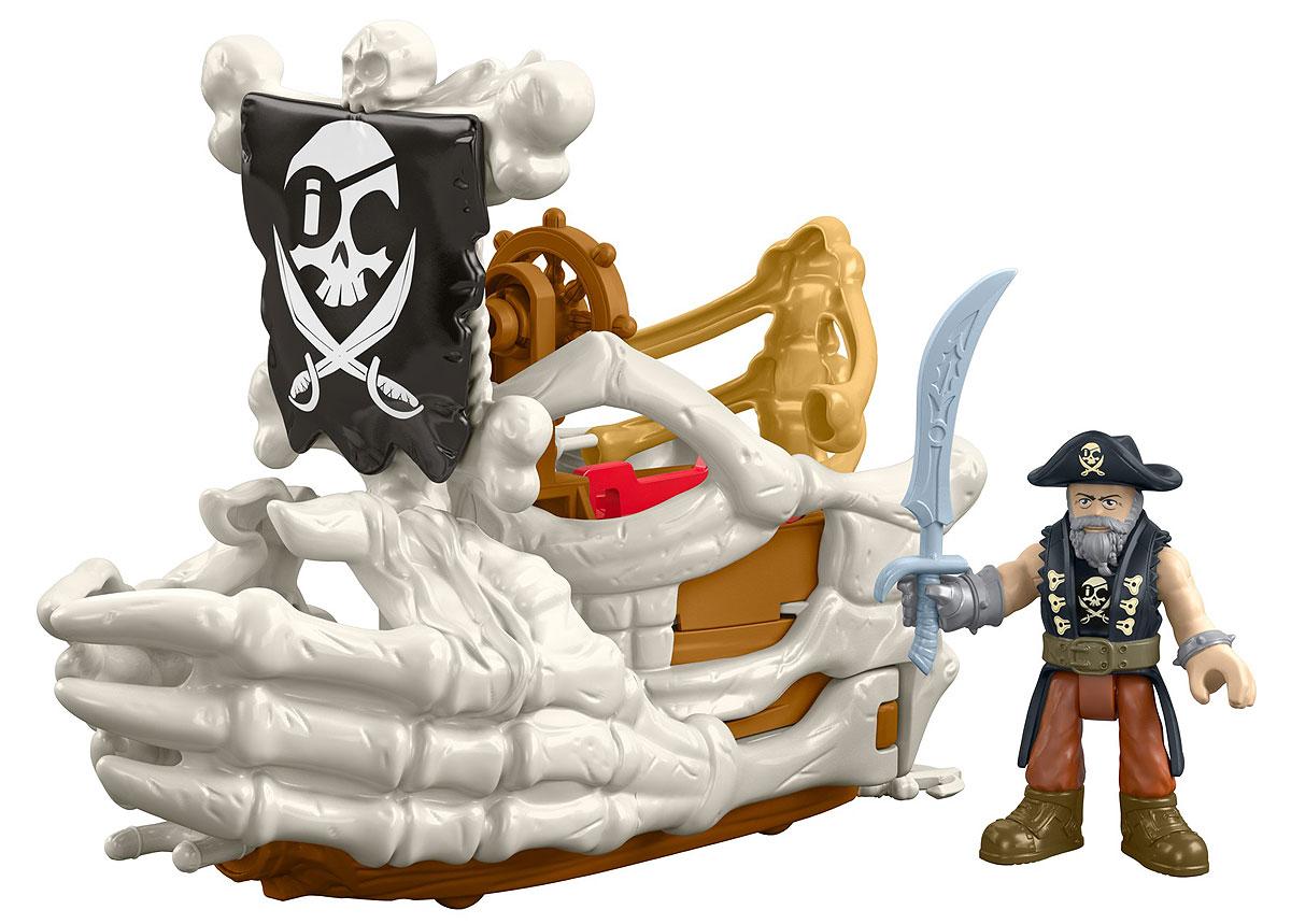 Imaginext Игровой набор Капитан Немо и скат DHH64_DHH65DHH64_DHH65Йо-хо-хо! С этими игрушками юные любители пиратов могут дать волю своей фантазии и отправиться покорять моря. В этом им поможет фигурка пирата и невероятные аксессуары для защиты территории и своих сокровищ! Собери всех пиратов и устрой битву буканьеров! (Наборы продаются отдельно. ) Imaginext … Turn on Adventure! О продукте В набор входит фигурка пирата и забавная интерактивная игрушка. Собери всех пиратов для лихих приключений! (Наборы продаются отдельно. )