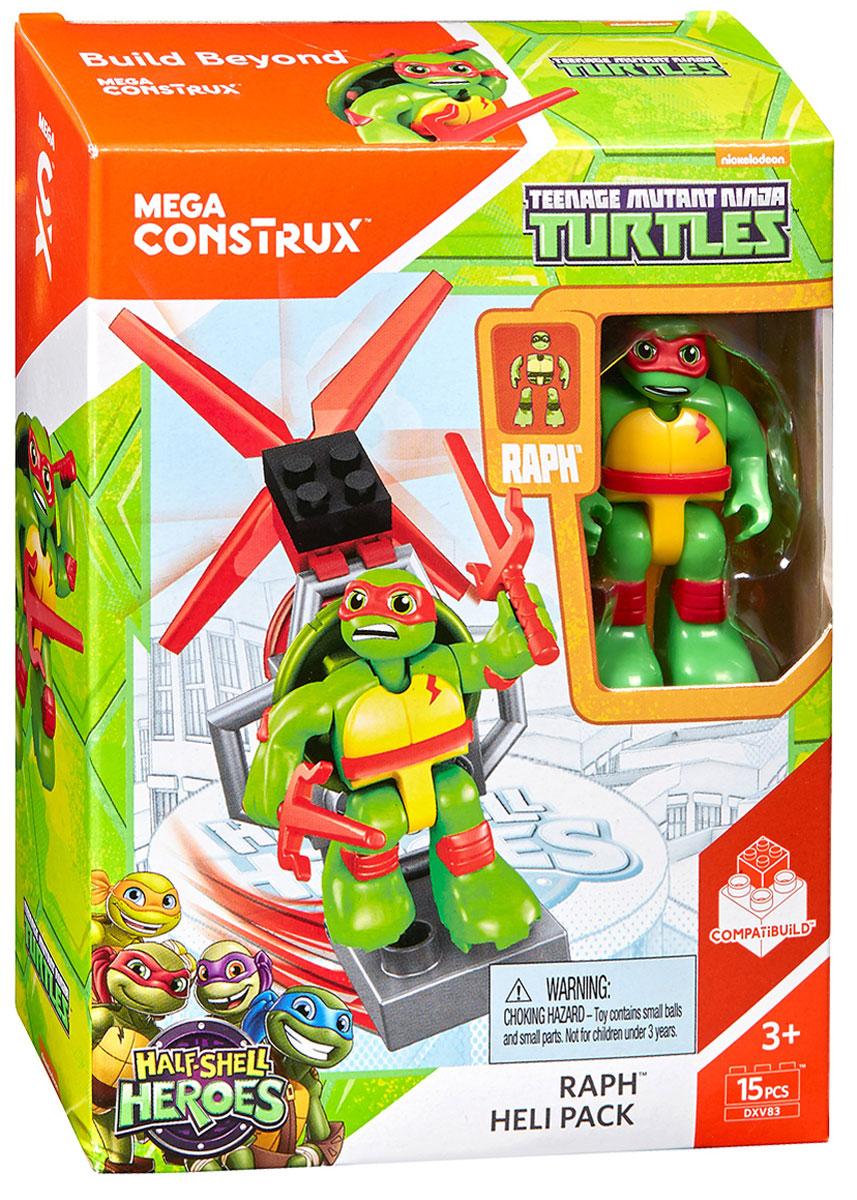 Mega Bloks Конструктор Маленькие герои–черепашки DXV81_DXV83DXV81_DXV83