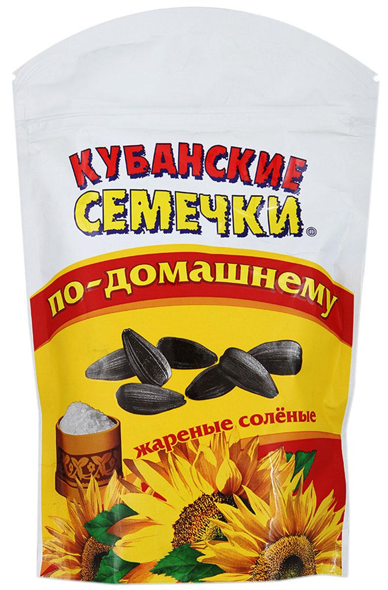 Кубанские семечки обжаренные с солью по-домашнему, 250 г