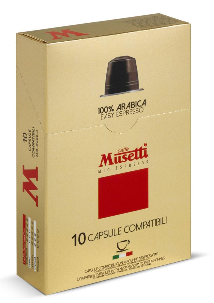 Musetti Arabica кофе в капсулах, 10 шт8004769253310Кофе в капсулах Musetti Arabica - изысканный бленд высококачественной 100% арабики, собранной на лучших плантациях. Кофе представлен в герметичных вакуумных капсулах, которые позволяют сохранить все свойства продукта. Готовый напиток отличается приятным ароматом и мягким вкусом с нежными сливочными нотками и длительным послевкусием. Кофе предназначен для капсульных кофемашин Nespresso. Кофе идеален как для приготовления классического эспрессо, так и для напитков с молоком. Вес одной капсулы - 5,6 грамм.
