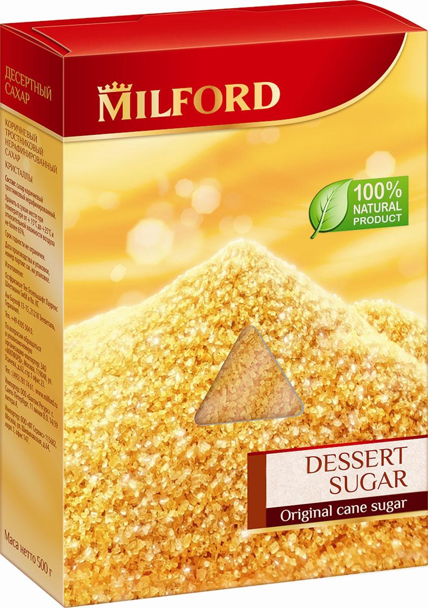 Milford десертный сахар, 500 гбси060Десертный сахар Milford содержит природные витамины и микроэлементы (калий, кальций, магний, фосфор). Имеет насыщенный карамельный вкус и аромат, приятный золотистый цвет. Премиальный продукт высшего качества из Германии. Благодаря своему утонченному вкусу и аромату, сахар Milford идеально подходит для чая, кофе, коктейлей, пунша, глинтвейна, для приготовления вторых блюд, соусов, каш, десертов, кондитерских изделий.