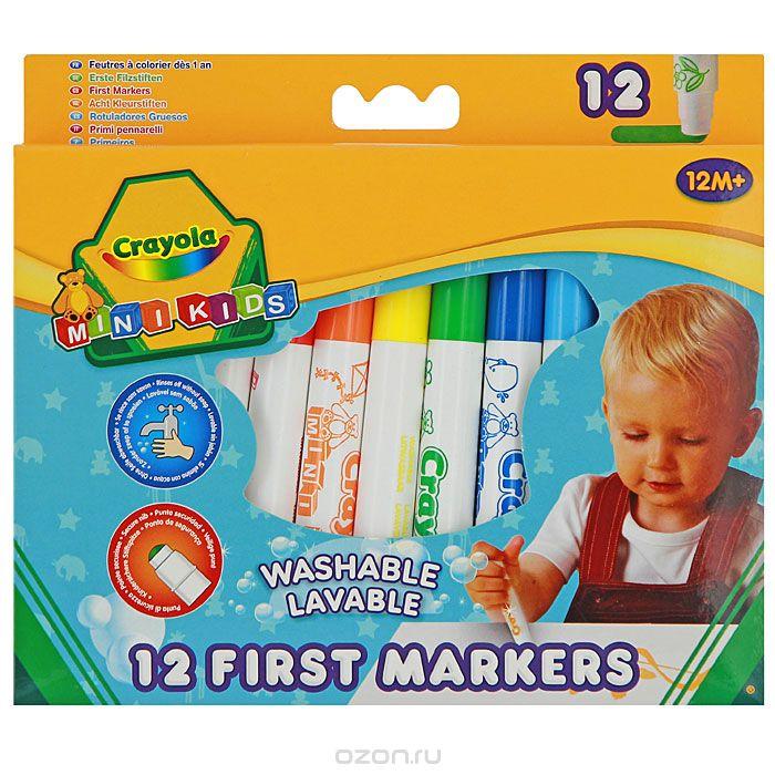 Фломастеры Crayola, 12 цветов8325Наконечники фломастеров безопасны для детей и позволяют смело наносить цветные штрихи под любым углом. В составе чернил используются безопасные красители, потому эти фломастеры абсолютно безопасны для самых маленьких детей, которые стремятся все попробовать на вкус. Фломастеры имеют широкий глубоко посаженный закругленный кончик, который не вдавливается при нажатии.