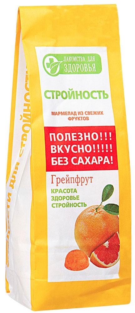 Лакомства для здоровья Мармелад желейный с грейпфрутом, 170 гМН5.170Лакомства для здоровья - полезная альтернатива обычным сладостям! Произведены по специальной технологии, позволяющей сохранить все полезные свойства используемых ингредиентов. Шоколад изготовлен исключительно из натуральных ингредиентов, богатых витаминами и растительной клетчаткой. Без добавления сахара. Уважаемые клиенты! Обращаем ваше внимание, что полный перечень состава продукта представлен на дополнительном изображении.