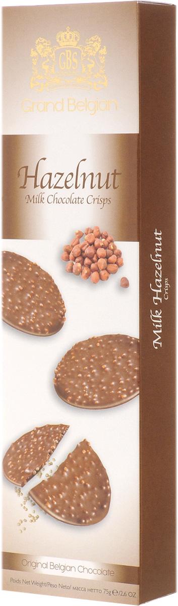 GBS Конфеты фигурные из молочного шоколада с воздушным рисом и фундуком, 75 г7.14.23Смелые и пикантные нотки настоящего лесного ореха растворяются в душистом облаке изысканного молочного шоколада. Эти хрустящие медальоны подарят неописуемое удовольствие тем, кто ценит необычные сочетания и насыщенное шоколадное послевкусие. Уважаемые клиенты! Обращаем ваше внимание, что полный перечень состава продукта представлен на дополнительном изображении.