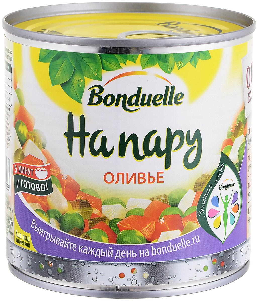Bonduelle оливье На пару, 310 г5308Овощная смесь для салата Оливье от компании Bonduelle - это совершенно особенные продукты, уникальные для консервации. Чтобы полностью сохранить вкус, аромат и полезные свойства овощей, применен ускоренный нагрев и обработка паром под высоким давлением. В итоге - более хрустящие овощи и в 3 раза меньше заливки! Уважаемые клиенты! Обращаем ваше внимание, что полный перечень состава продукта представлен на дополнительном изображении.