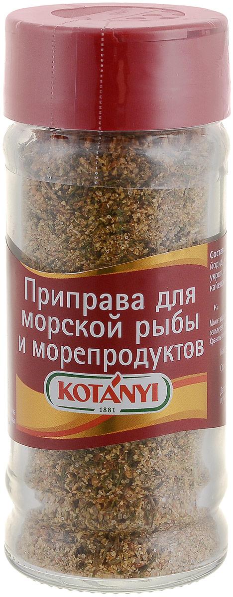 Kotanyi Приправа для морской рыбы и морепродуктов, 56 г 450911