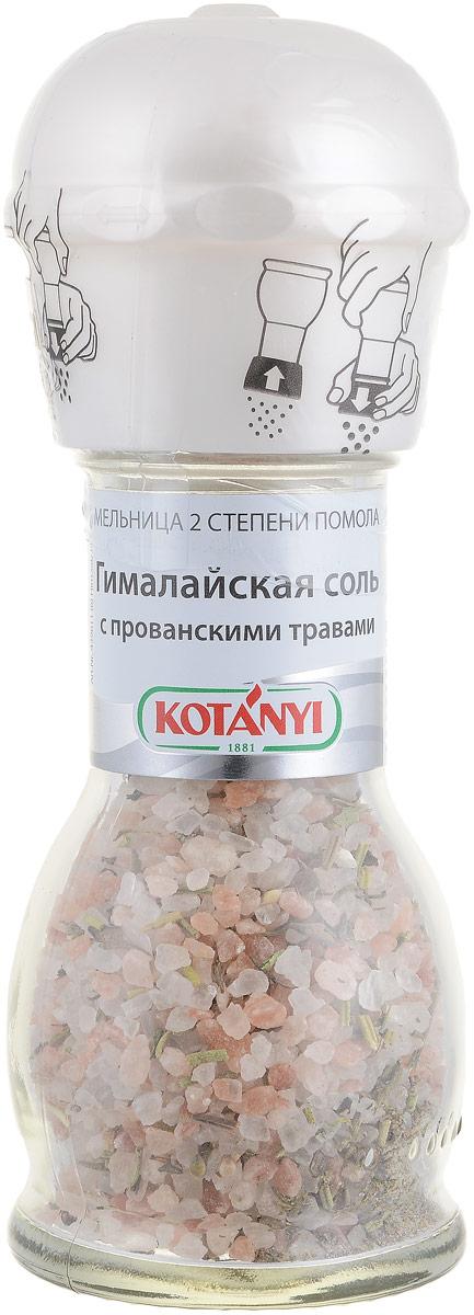 Kotanyi Гималайская соль с прованскими травами, 72 г439811Гималайская соль добывается на севере Пакистана и известна своим высочайшим качеством. Ее оранжевый цвет объясняется высоким содержанием железа. Гималайская соль в сочетании с ароматными травами подходит для мясных, рыбных, овощных блюд, а также для соусов и салатов. Конструкция мельнички позволяет осуществлять 2 степени помола (крупный и мелкий). Уважаемые клиенты! Обращаем ваше внимание, что полный перечень состава продукта представлен на дополнительном изображении.