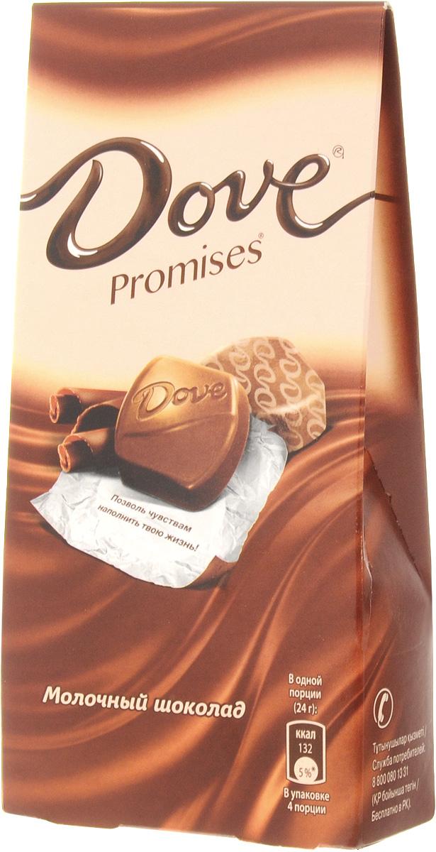 Dove Promises молочный шоколад, 96 г 79004044