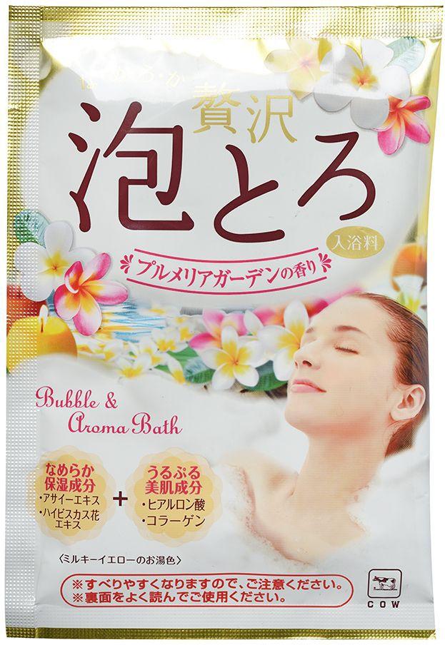 Cow Пудровая соль для принятия ванны Bubble Aroma Bath, с ароматом плюмерии, 30 г00600Пудровая соль для принятия ванны с ароматом плюмерии Пудровая соль с ароматом плюмерии предназначена для ежедневного ухода за телом. Увлажняющие и питательные компоненты, растворенные в воде, ухаживают за кожей, делая ее гладкой, нежной и упругой. Экстракт асаи и экстракт цветков гибискуса делают поверхность кожи гладкой. Гиалуроновая кислота и коллаген выравнивают цвет кожи и позволяют ей оставаться гладкой и упругой надолго. Средство придает воде молочно-жёлтый цвет и приятный аромат.