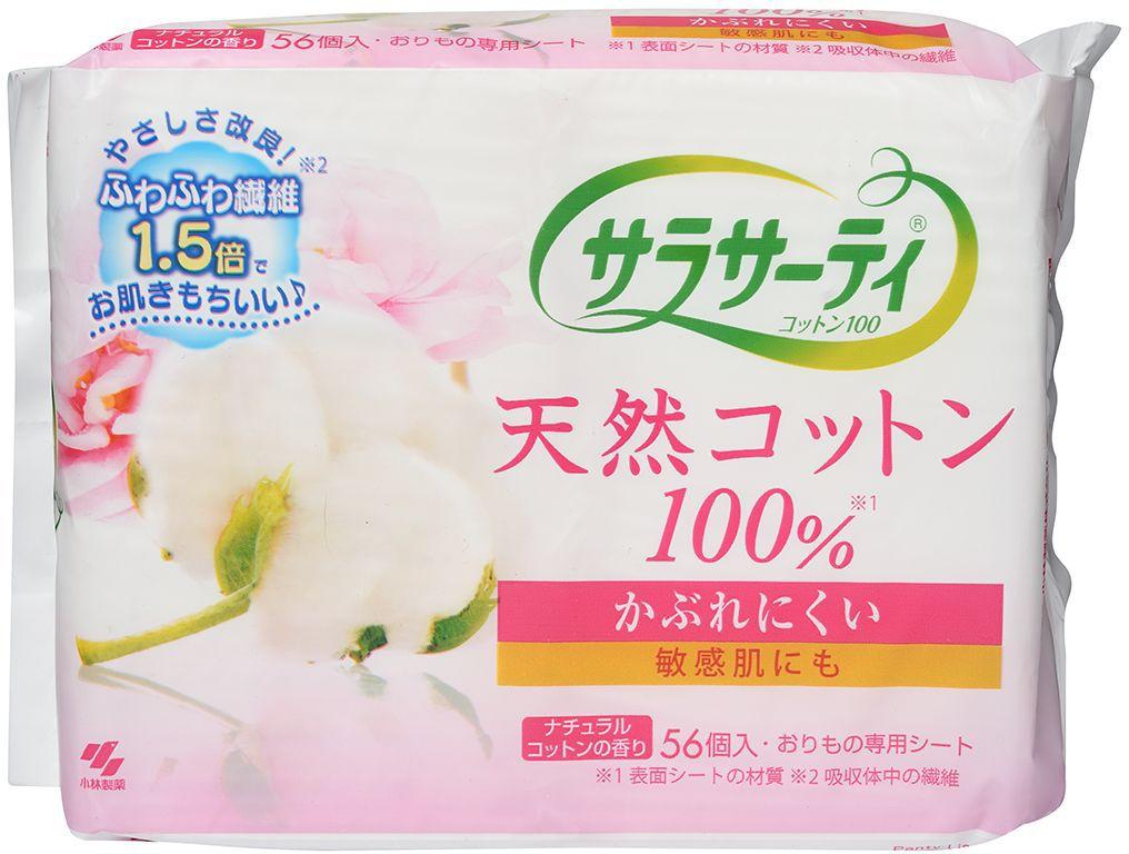 Kobayashi Прокладки ежедневные гигиенические Sarasaty Pure Cotton, с ароматом натурального хлопка, 56 шт07713kbТонкие и незаметные гигиенические прокладки с шелковистой поверхностью и ароматом натурального хлопка сохранят ощущение утренней чистоты и свежести на весь день. Они прекрасно впитывают и удерживают влагу, нейтрализуют запахи, сохраняют свою форму и остаются на месте даже во время занятий спортом. Их верхний слой из 100% хлопка, обладающего с высокой гигроскопичностью, позволяет коже дышать. Благодаря форме, повторяющей изгибы белья, ее смена займет считанные секунды. Удобная индивидуальная упаковка для каждой прокладки позволит ей легко спрятаться в кармане, сумочке или косметичке и сделает идеальной спутницей современной девушки.