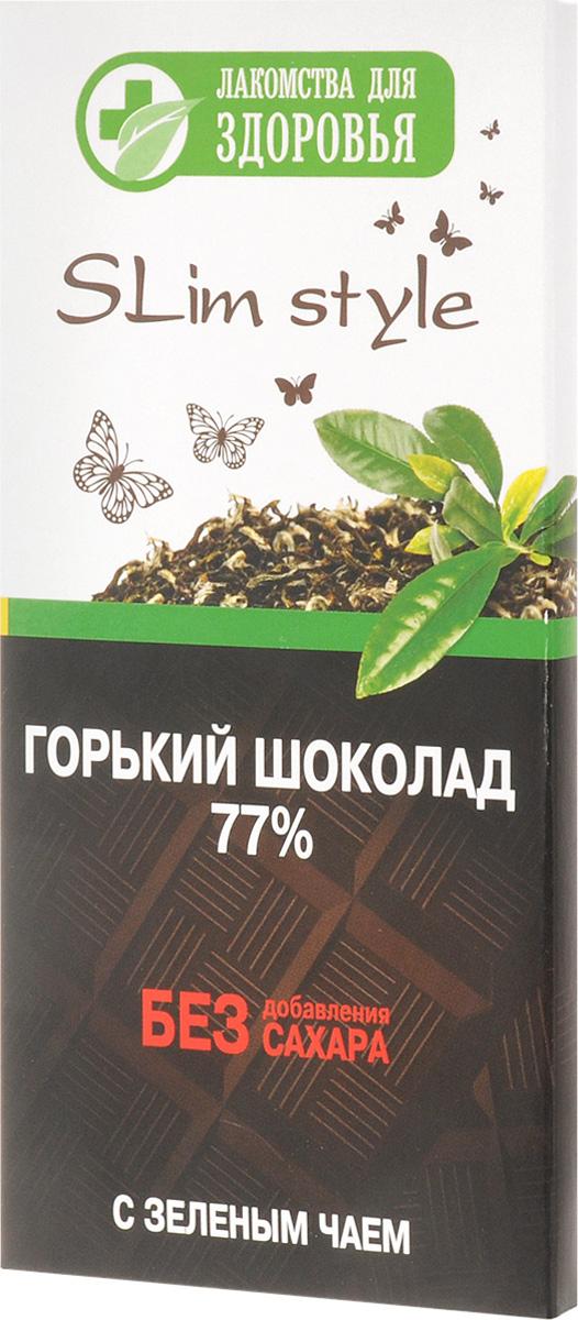 Лакомства для здоровья Шоколад горький с зеленым чаем, 60 гШЗг3.60Лакомства для здоровья - полезная альтернатива обычным сладостям! Произведены по специальной технологии, позволяющей сохранить все полезные свойства используемых ингредиентов исключительно из натуральных ингредиентов, богатых витаминами и растительной клетчаткой. Без добавления сахара. Уважаемые клиенты! Обращаем ваше внимание, что полный перечень состава продукта представлен на дополнительном изображении.