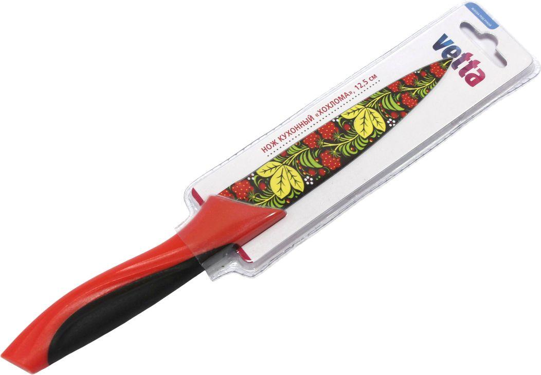 Нож Vetta Хохлома, 12,5 см835038Кухонный нож с лезвием из нержавеющей стали с антиналипающим покрытием. Он удобен в применении. Хорошо справляется с очисткой овощей и фруктов, нарезкой хлеба, мяса, рыбы.
