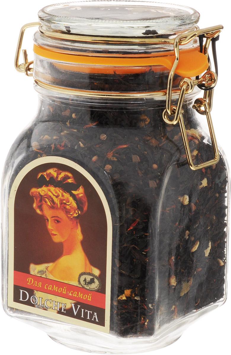 Dolche Vita Для самой-самой черный листовой чай, 180 г21518Черный листовой чай Dolche Vita Для самой-самой - цейлонский черный крупнолистовой чай с корицей, цедрой апельсина, кориандром, кардамоном, гвоздикой, сафлором, кусочками апельсина и меда. Уважаемые клиенты! Обращаем ваше внимание, что полный перечень состава продукта представлен на дополнительном изображении.