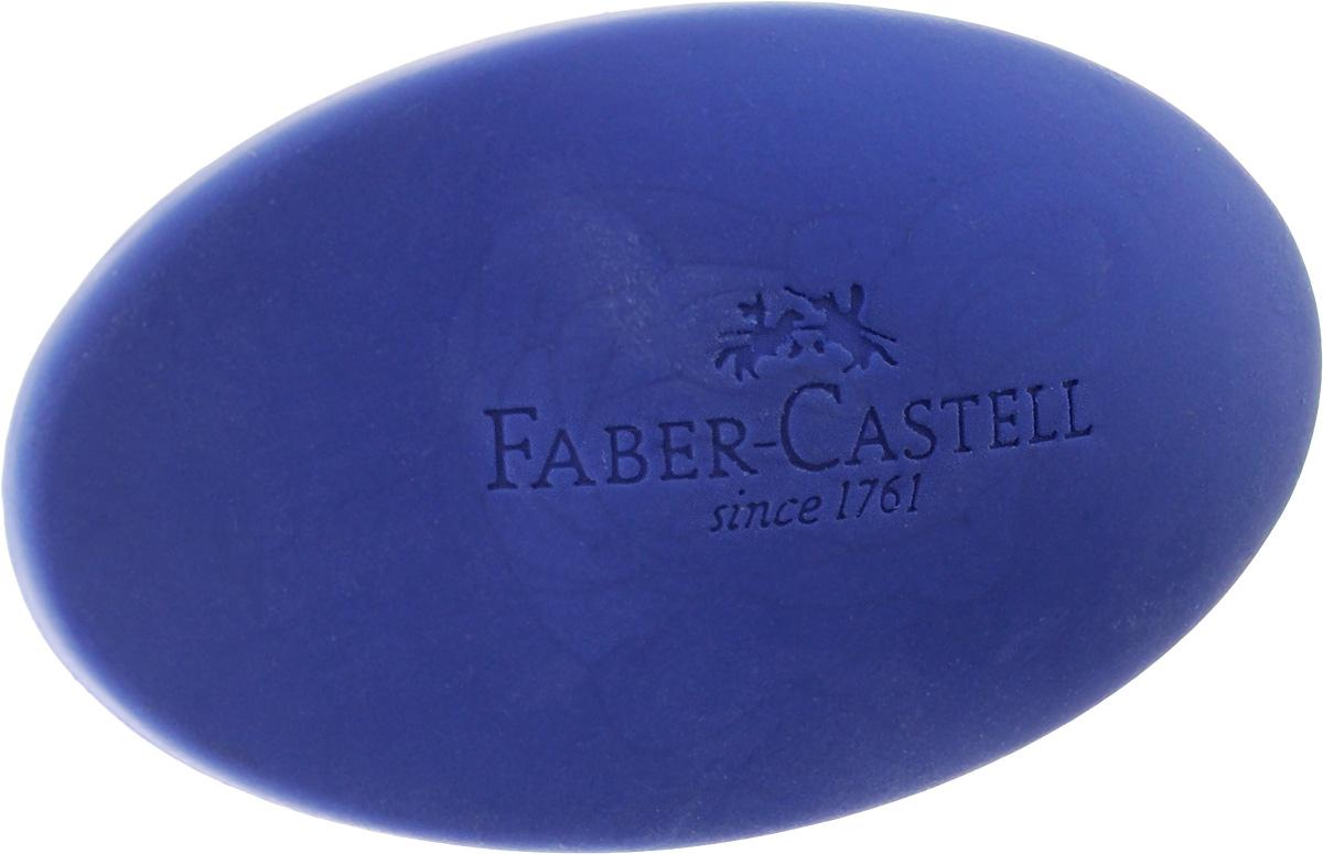 Faber-Castell Ластик Космо мини цвет синий