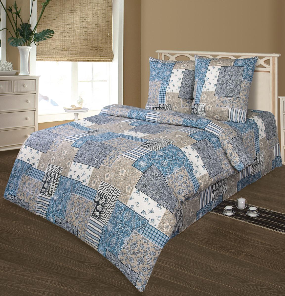 Комплект белья Шоколад Милана, 2-спальный, наволочки 70x70. Б104Б104Комплект постельного белья Шоколад Милана является экологически безопасным для всей семьи, так как выполнен из натурального хлопка. Комплект состоит из пододеяльника, простыни и двух наволочек. Постельное белье оформлено оригинальным рисунком и имеет изысканный внешний вид. Бязь - это ткань полотняного переплетения, изготовленная из экологически чистого и натурального 100% хлопка. Она прочная, мягкая, обладает низкой сминаемостью, легко стирается и хорошо гладится. Бязь прекрасно пропускает воздух и за ней легко ухаживать. При соблюдении рекомендуемых условий стирки, сушки и глажения ткань имеет усадку по ГОСТу, сохранятся яркость текстильных рисунков. Приобретая комплект постельного белья Шоколад Милана, вы можете быть уверены в том, что покупка доставит вам и вашим близким удовольствие и подарит максимальный комфорт.