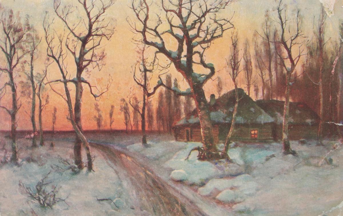 Зимняя деревня. Почтовая карточка