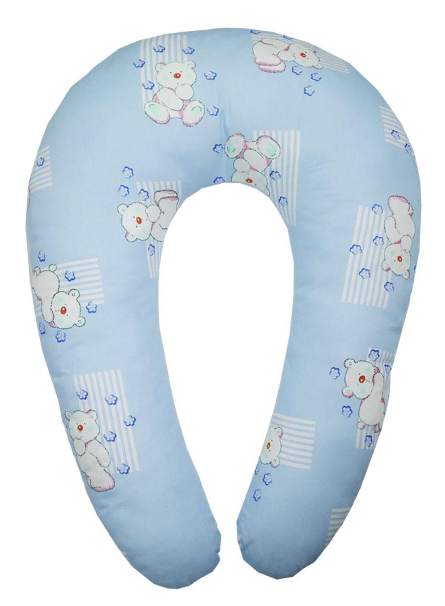 Primavelle Подушка многофункциональная Comfy Baby цвет голубой