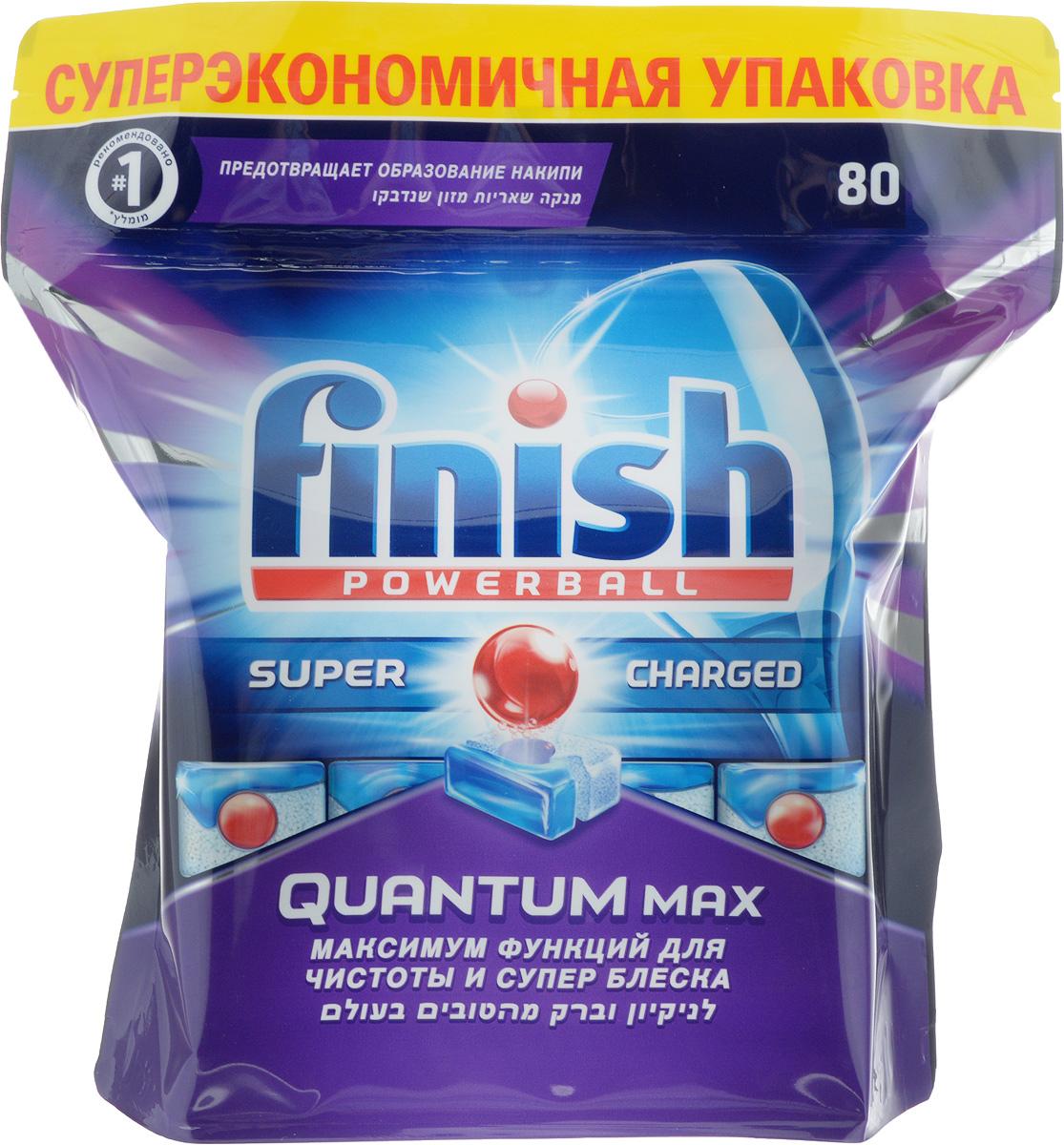 Таблетки для посудомоечной машины Finish Quantum Max, 80 шт562496885123316Таблетки для посудомоечной машины Finish Quantum Max справятся с любыми трудностями. Они обеспечат великолепное сияние и чистоту всей вашей посуды: от стаканов до вилок и ложек, от чайников до сковородок. Таблетки содержат формулу Powerball, которая обеспечит наилучшее очищение и блеск, а также предотвратит образование накипи в посудомоечной машине. Товар сертифицирован.
