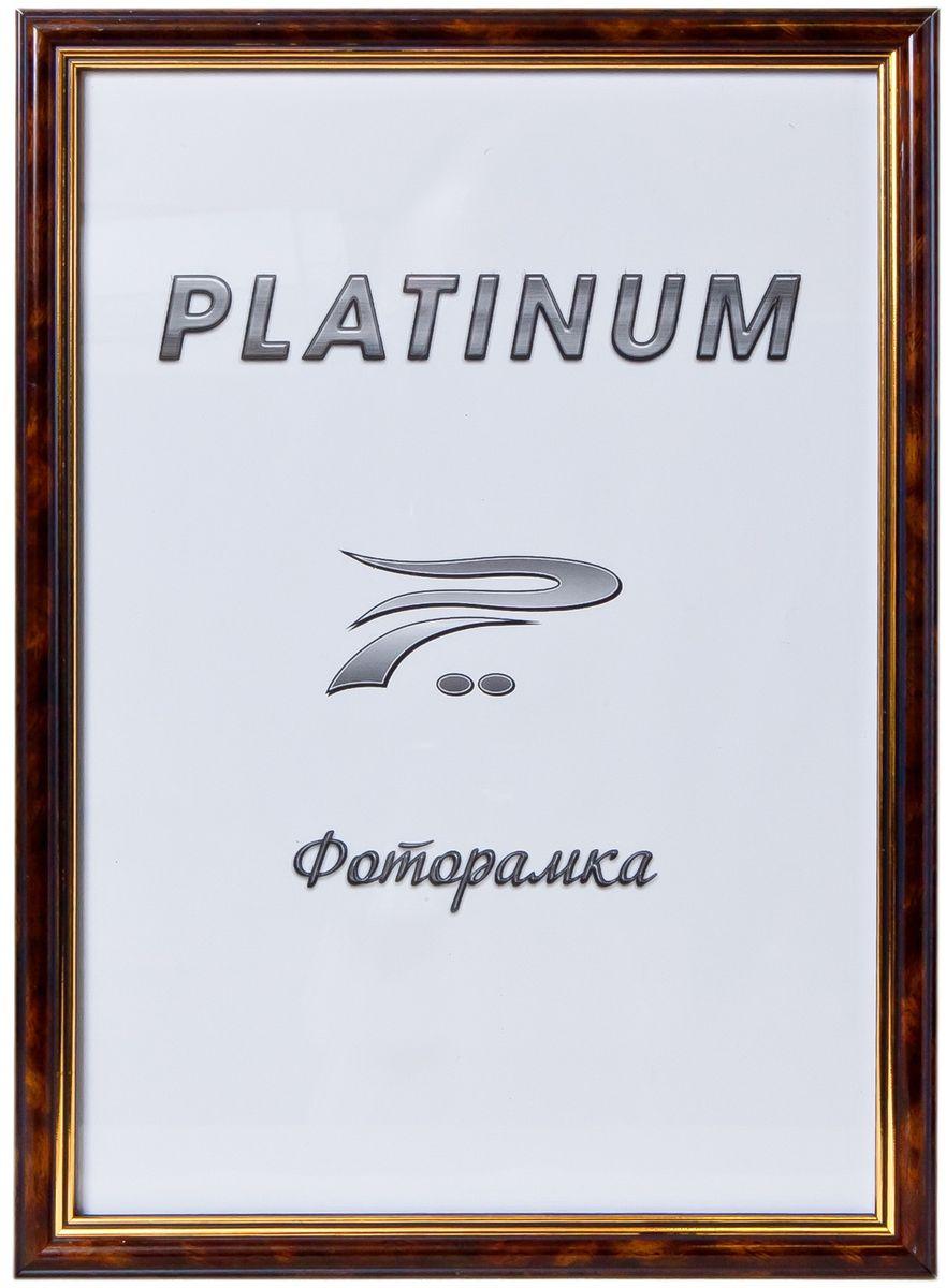 Фоторамка Platinum Арона, цвет: коричневый, 15 x 21 смPlatinum 8020-2 АРОНА-КОРИЧНЕВЫЙ 15x21