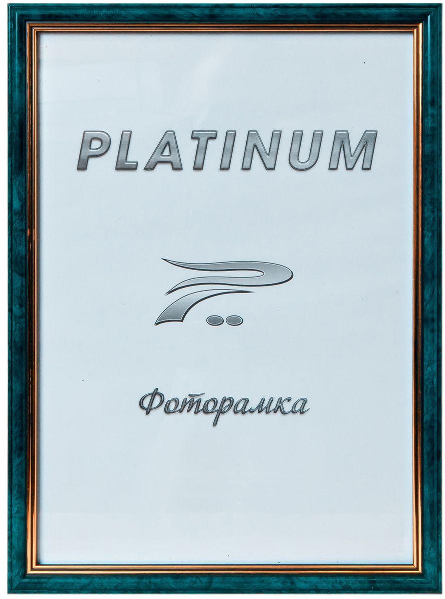 Фоторамка Platinum Арона, цвет: бирюзовый, 30 х 45 смPlatinum 8020-6 АРОНА-ЗЕЛЕНЫЙ 30x45Фоторамка Platinum выполнена в классическом стиле из пластика и стекла, защищающего фотографию. Оборотная сторона рамки оснащена специальной ножкой, благодаря которой ее можно поставить на стол или любое другое место в доме или офисе. Также изделие дополнено двумя специальными петлями для подвешивания на стену. Такая фоторамка поможет вам оригинально и стильно дополнить интерьер помещения, а также позволит сохранить память о дорогих вам людях и интересных событиях вашей жизни. Размер фотографии: 30 х 45 см.