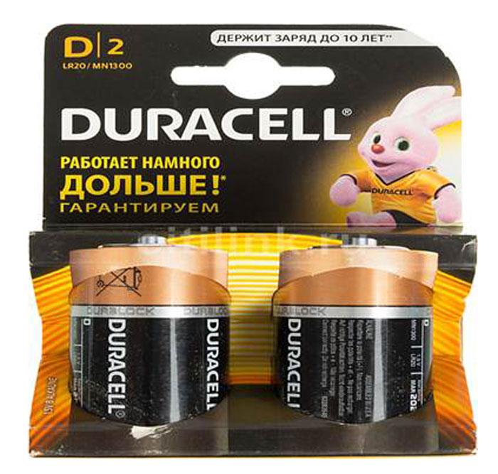 Набор алкалиновых батареек Duracell, тип С, 2 штDRC-81483545Набор батареек Duracell предназначен для использования в цифровых фотокамерах, телефонах DECT, беспроводных джойстиках, и других устройств с высоким энергопотреблением.
