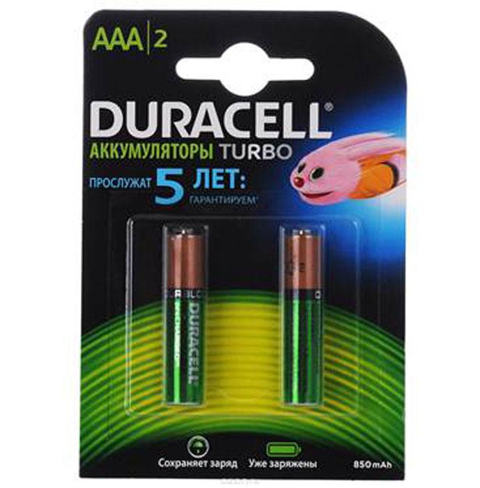 Набор аккумуляторов Duracell, AAA NiMH 850 mAh, предзаряженные, 2 штDRC-81472325Никель-металлгидридные аккумуляторы Duracell - идеальное решение для цифровых приборов с высоким потреблением энергии. Их основное преимущество перед другими типами аккумуляторов заключается в более продолжительном времени работы в течение одного цикла зарядки. Используя такой аккумулятор, можно не беспокоиться, что фотоаппарат разрядится или МРЗ-плеер выключится в самый неподходящий момент. Аккумуляторы заряжены и готовы к использованию. Никель-металлгидридные аккумуляторы практически избавлены от эффекта памяти. Аккумулятор можно заряжать не полностью разряженный, если он не хранился больше нескольких дней в таком состоянии. Если аккумулятор был частично разряжен, а затем не использовался более 30 дней, то перед зарядкой его необходимо полностью разрядить. Характеристики: Типоразмер: AAА. Тип: никель-металлгидридный. Емкость: 850 mAh. Комплектация: 2 шт. Напряжение: 1,2 В.
