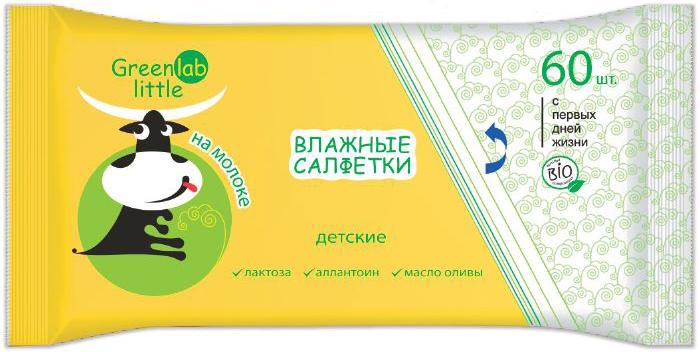 GreenLab Little Салфетки влажные детские 60 шт55-70936Влажные детские салфетки с легким запахом сливок, пропитаны специально разработанным составом с лактозой, аллантоином и оливковым маслом. Заботливо увлажняют, смягчают, не нарушая естественный защитный слой кожи. Нежно очищают и освежают кожу малыша, обеспечивая мягкий уход. Очень удобны при смене подгузника, кормлении и на прогулке.