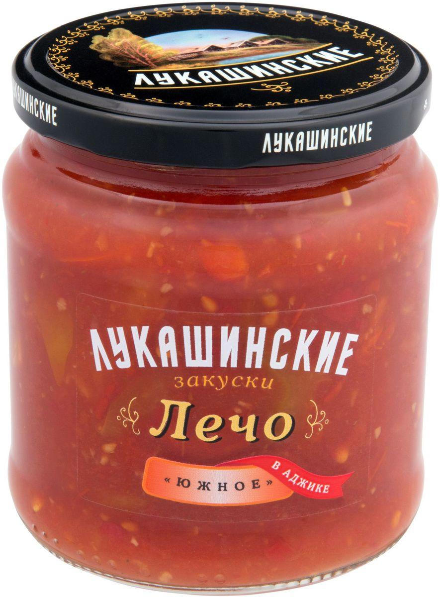 Лукашинские лечо южное в аджике, 460 г4607062672235Продукт произведен только из отборного Российского сырья