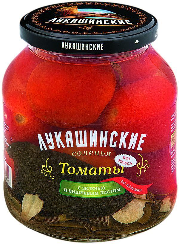 Лукашинские томаты соленый по-казацки с вишневым листом, 670 г4607145723250Продукт произведен только из отборного Российского сырья