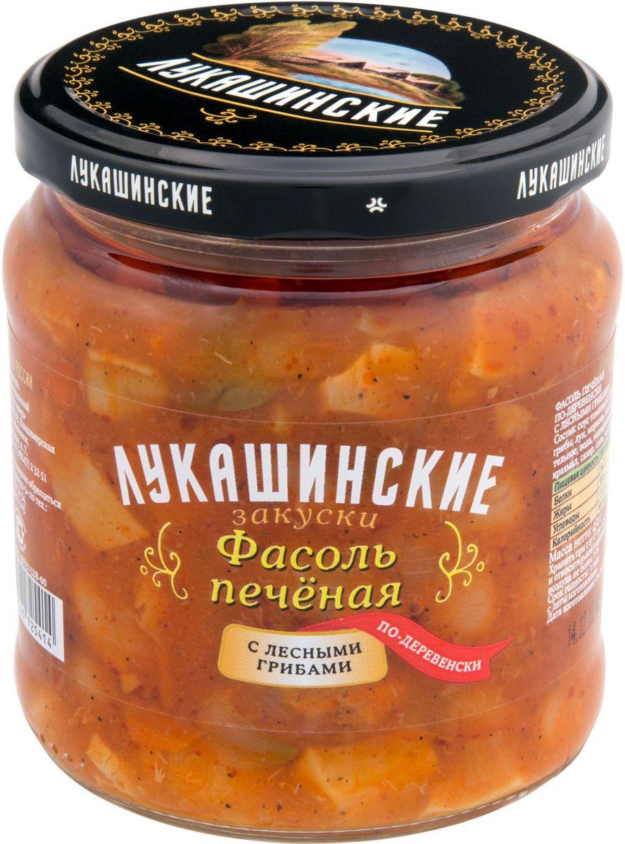 Лукашинские фасоль печеная по-деревенски с лесными грибами, 450 г4607145725414Продукт произведен только из отборного Российского сырья