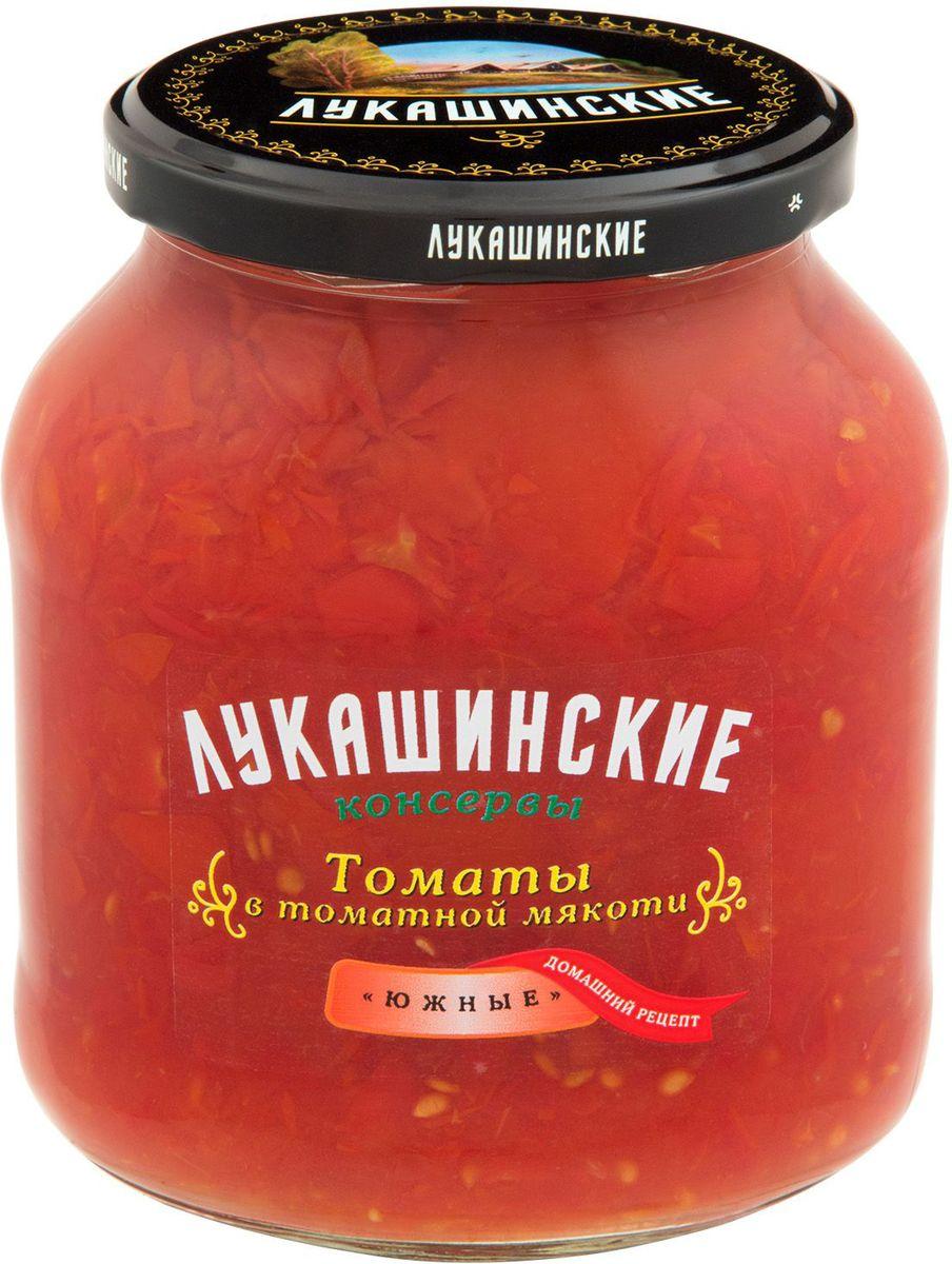 Лукашинские томаты в томатной мякоти южные, 670 г