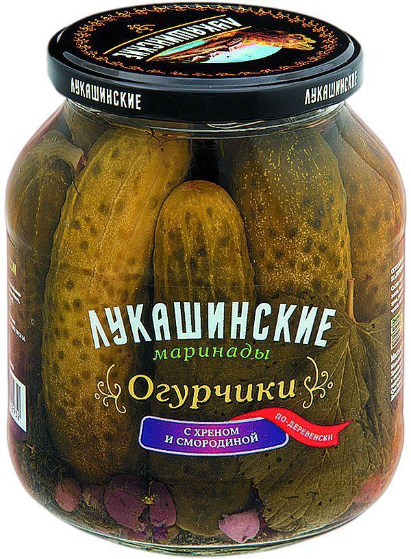 Лукашинские огурчики консервированные по-деревенски с хреном и смородиной, 670 г4607936770517Продукт произведен только из отборного Российского сырья