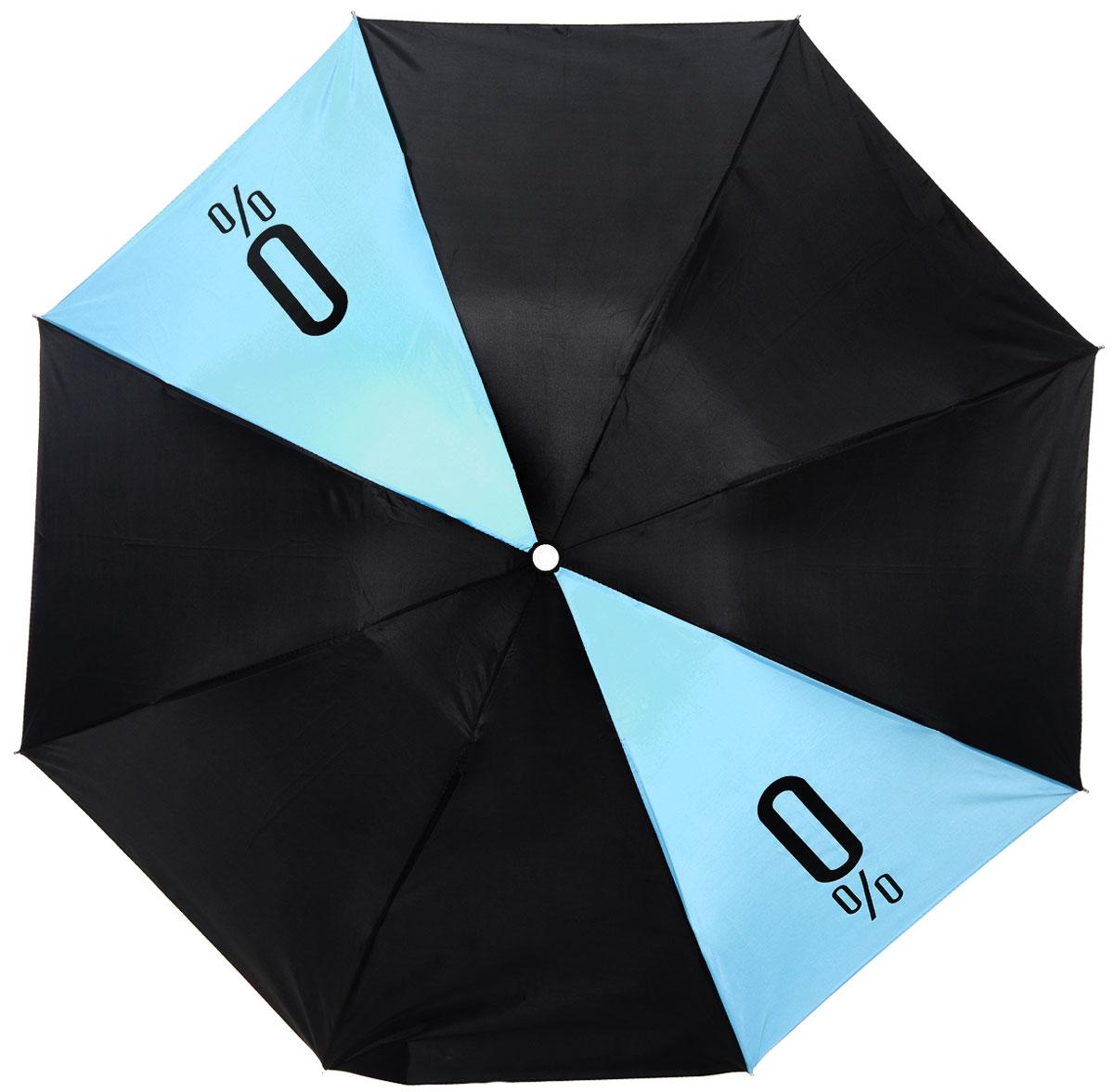 Зонт Эврика, механика, 2 сложения, цвет: голубой, черный. 8998389983Оригинальный зонт Эврика надежно защитит вас от дождя. Купол, оформленный оригинальным принтом, выполнен из высококачественного ПВХ, который не пропускает воду. Каркас зонта, выполненный из прочного металла, состоит из восьми спиц. Зонт имеет механический тип сложения: открывается и закрывается вручную до характерного щелчка. Удобная ручка выполнена из пластика. Футляр из пластика выполнен в виде бутылки.