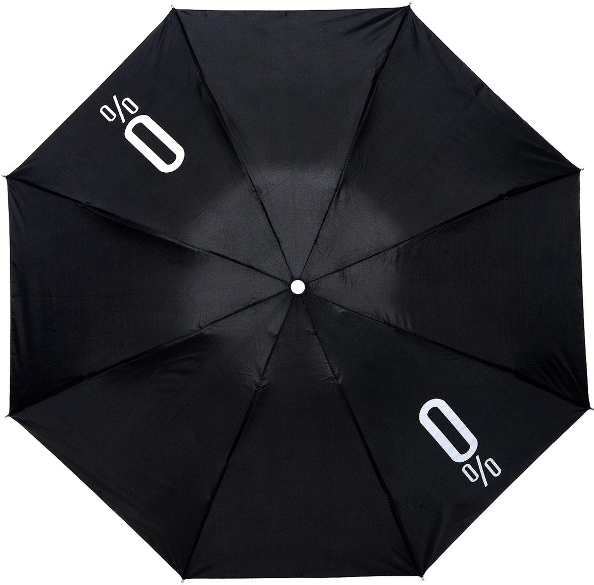 Зонт Эврика, механический, 2 сложения, цвет: черный, серый. 8998289982Оригинальный зонт Эврика надежно защитит вас от дождя. Купол, оформленный оригинальным принтом, выполнен из высококачественного ПВХ, который не пропускает воду. Каркас зонта, выполненный из прочного металла, состоит из восьми спиц. Зонт имеет механический тип сложения: открывается и закрывается вручную до характерного щелчка. Удобная ручка выполнена из пластика. Футляр из пластика выполнен в виде бутылки.