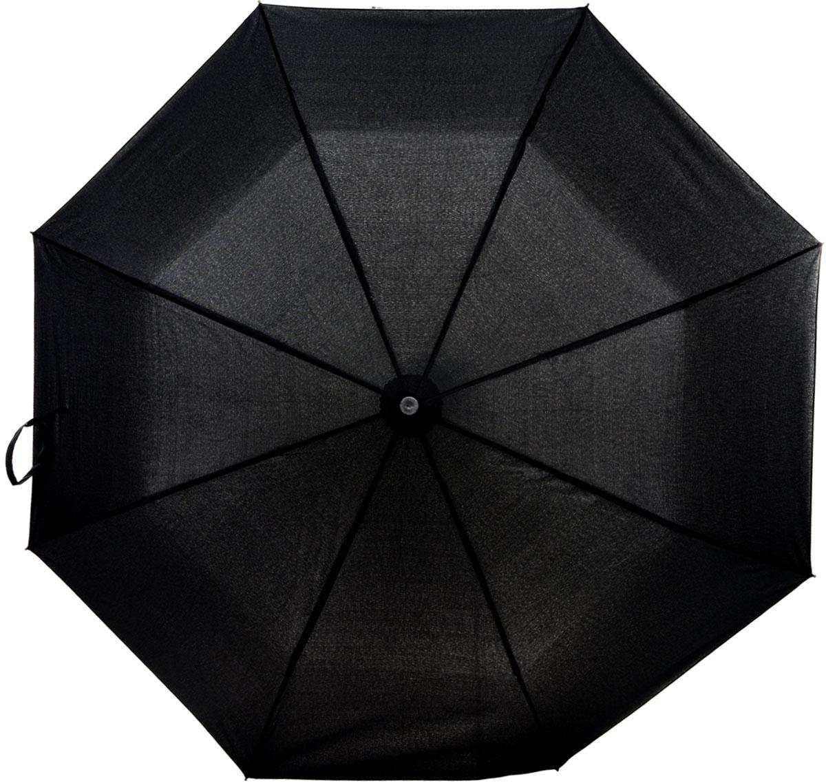 Зонт мужской Эврика, цвет: темно-серый. 9746797467Любимый зонт теперь в новом, складном формате, удобном для переноски и хранения даже в маленькой сумке. Полуавтоматический зонт тройного сложения имеет декоративную ручку, имитирующую рукоять самурайского меча. Вам будет не страшно сразиться с любым ненастьем! Качественный материал купола с водоотталкивающей пропиткой спасёт от ливня, а крепкие спицы не поддадутся упрямому ветру.