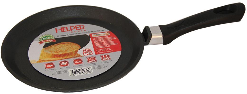 Сковорода блинная Helper Gurman, с антипригарным покрытием, цвет: черный. Диаметр 24 смGN4024Сковорода HELPER GURMAN выполнена из литого толстостенного алюминия , что позволяет равномерно распределять и прекрасно удерживать тепло, экономить электроэнергию и готовить пищу быстрее. Значительная толщина стенок и дна исключает деформацию корпуса изделий, гарантирует долговечность посуды. Снабжена антипригарным покрытием GREBLON C2+ . Изделие не содержит кадмия и свинца, а также вредной примеси PFOA, оно абсолютно экологично и безопасно для здоровья. Антипригарное покрытие обладает высокой прочностью, пища не пригорает и сохраняет полезные свойства.Ручка выполнена из бакелита. Подходит для газовых, электрических и стеклокерамических плит. Можно мыть в посудомоечной машине.